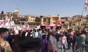 مسيرة احتجاجية في بعلبك وتشييع رمزي