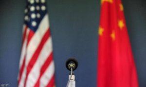 الصين تدعو لإعادة الحوار مع الولايات المتحدة