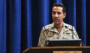 تدمير 4 طائرات مسيرة أطلقها الحوثي نحو السعودية