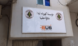اعتصام تحذيري لعمال كهرباء حلبا