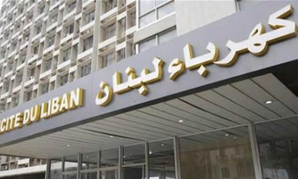 IMLebanon/جهود عربيّة لتزويد #لبنان بالكهرباء قريبًا #