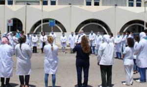 طاقم مستشفى الحريري سيكون من بين الأوائل الذين يتلقون اللقاح!
