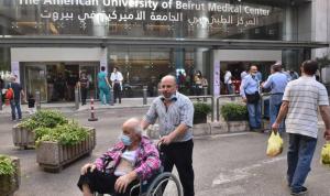 """المستشفيات نحو مزيد من الفوضى والمواطن """"فرق عملة"""""""