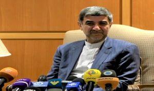 السفارة الإيرانية: نقف إلى جانب لبنان