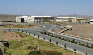 وقوع حادث في محطة نطنز النووية بايران