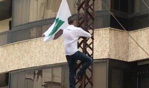 """بالفيديو: صور وأناشيد لبشير الجميّل أمام مركز """"القومي"""""""