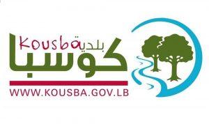 إصابة بكورونا في كوسبا لأحد القادمين من الكويت