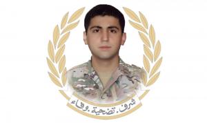 قيادة الجيش تنعي المعاون الشهيد علي العفي