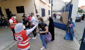 إقفال جميع فروع ومراكز الجامعة اللبنانية اعتباراً من الاثنين