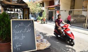 """مناخ دولي مستجد: """"ممنوع إنهيار لبنان"""""""