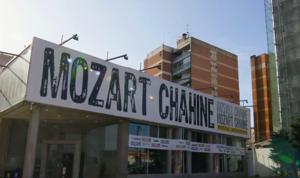 لعشاق الموسيقى… خبر حزين من Mozart Chahine!