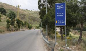 بلدية القبيات: خطر اندلاع حرائق في الأيام الثلاثة المقبلة
