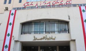 بلدية صيدا: لا صحة لوجود 17 إصابة بكورونا في المدينة