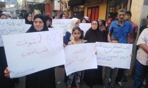 اعتصام لأهالي السجناء الفلسطينيين في عين الحلوة