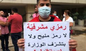 """بالفيديو: اعتصام أمام """"السياحة"""" للمطالبة باستقالة المشرفية"""