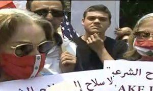 تحرّك أمام السفارة الأميركية في عوكر: لتطبيق القرار 1559