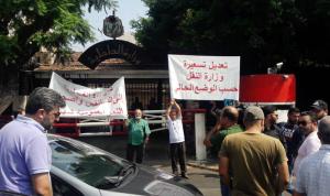 اعتصام لسائقي السيارات العمومية أمام وزارة الداخلية