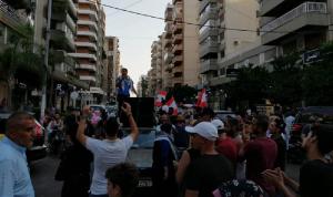 مسيرة احتجاجية في شوارع طرابلس