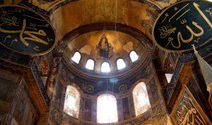 تركيا تبت الخميس في مستقبل آيا صوفيا لتحويلها إلى متحف أو مسجد