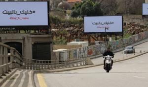 """انتقادات لقرار تمديد التعبئة: """"عجزهم وصل للمريخ""""!"""