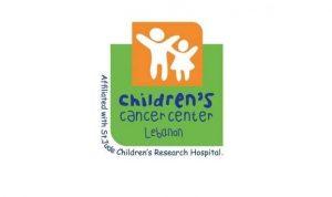 لا وفيات بين أطفال مركز سرطان الاطفال