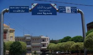 في ددة.. تشديد للإجراءات ومحاضر ضبط للمخالفين