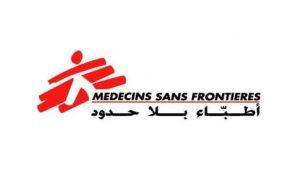 """""""اطباء بلا حدود"""" تسعف المتضررين في انفجار بيروت"""