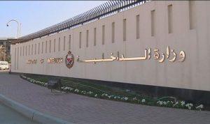 """البحرين: """"الحزب"""" يُهرّب متفجرات من إيران"""