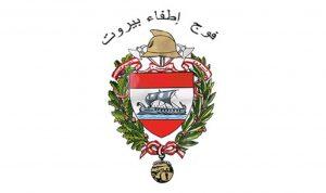 فوج إطفاء بيروت يرفض قمع المتظاهرين!