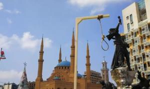 المشانق عُلّقت (صور وفيديو)