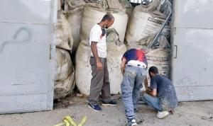 تفجير بيروت: شبهات في ارتباط أحد الحدادين بتنظيم متشدد!