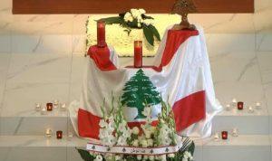 قداس على نية ضحايا انفجار بيروت في كندا