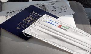 أول رحلة بين اسرائيل والامارات….كمامة إماراتية- إسرائيلية ونظام تشويش متقدم