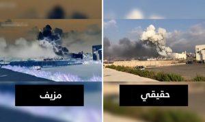 """فيديو مزيف لانفجار مرفأ بيروت.. محرر CNN: """"لم أصور أي صواريخ"""""""