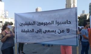 """تجمّع لمناصري """"التيار"""" أمام المرفأ: للحقيقة والعدالة (صور وفيديو)"""