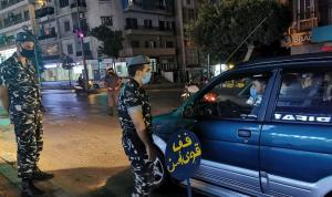 أكثر من ألفي محضر مخالفة منذ بداية الإقفال!