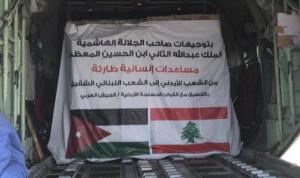 وصول طائرة مساعدات أردنية إلى بيروت
