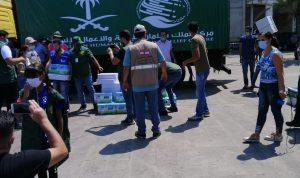 الهيئة العليا للاغاثة وزعت حصصا غذائية