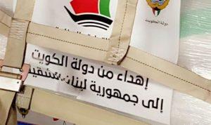 طائرات الدعم الكويتي للبنان بلغت 13 بحمولة 605 اطنان