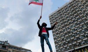 لبنان بحاجة إلى حكومة إصلاح ذات مصداقية