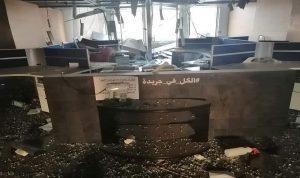 اصابة 15 جريحا بين الزملاء في جريدة النهار