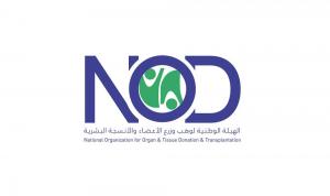 الهيئة الوطنية لوهب الأعضاء ترد وتحذّر