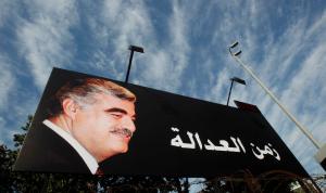 الحكم النهائي في قضية الحريري: إدانة سليم عياش وتبرئة المتهمين الآخرين