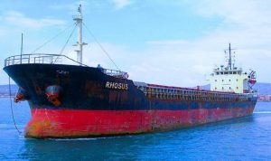 السفينة التي نقلت الأمونيوم تظهر مجدداً بمرفأ بيروت