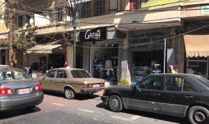 محلات صيدا تفتح أبوابها: لعدم شمولنا بالتعبئة
