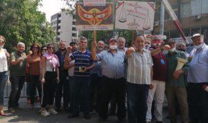 اعتصام أمام وزارة العدل تزامناً مع التحقيق مع ناشطين