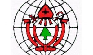 الاتحاد الماروني العالمي: لتحقيق دولي ووضع بيروت تحت رقابة الأمم المتحدة