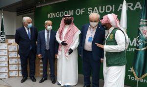 مركز الملك سلمان يفتتح مركز غسيل الكلى بمستشفى المقاصد