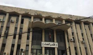 إصابات كورونا في قصرَي عدل بيروت وبعبدا؟