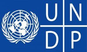 UNDP: معظم الدول لا تفعل ما يكفي لحماية النساء من تداعيات كورونا